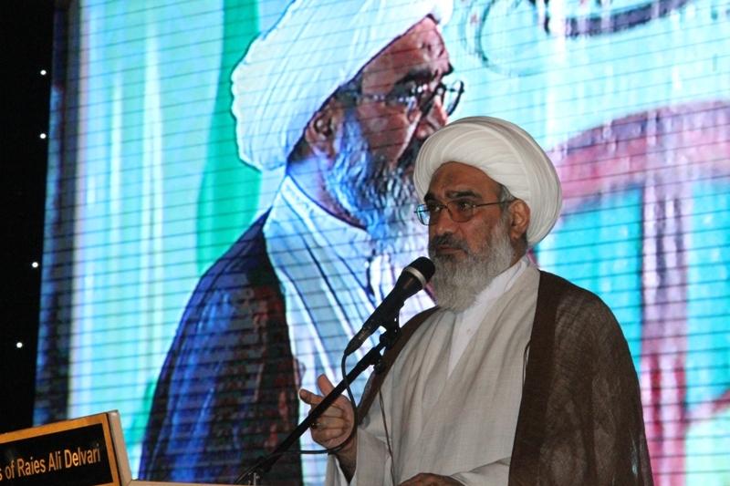 چهارمین کنگره بینالمللی بوشهر دو قرن مبارزه با استعمار