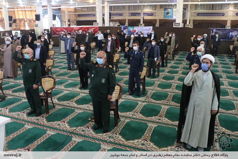 مراسم گرامیداشت حماسه 9 دی در بوشهر