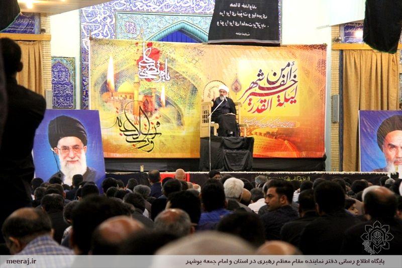 مراسم احیاء شب 21 ماه مبارک رمضان در مصلی بوشهر
