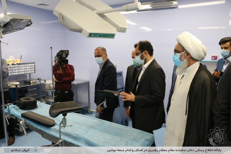 افتتاح مرکز جراحی و کلینیک عرفان بوشهر با حضور آیت الله صفایی بوشهری