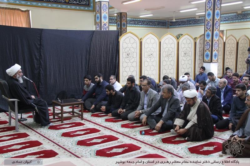 مراسم گرامیداشت روز دانشجو در دانشگاه خلیج فارس بوشهر