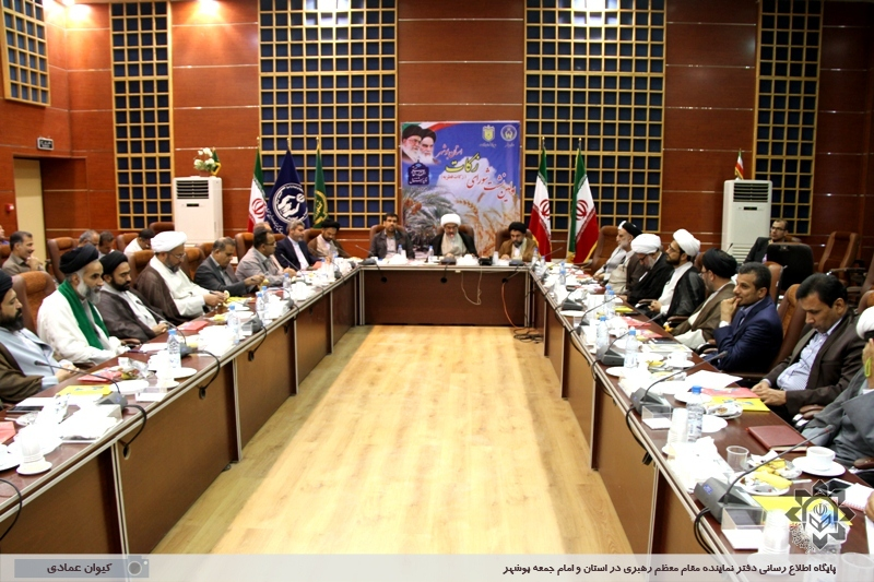 اولین نشست شورای زکات استان بوشهر در سال 96