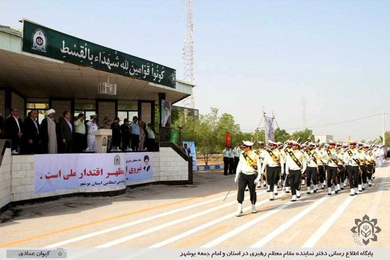 صبحگاه مشترک نیروهای مسلح به مناسبت آغاز هفته نیروی انتظامی