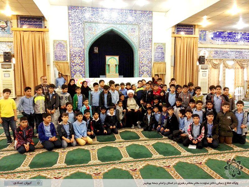 دیدار دانش آموزان دبستان جنت بوشهر با آیت الله صفایی بوشهری
