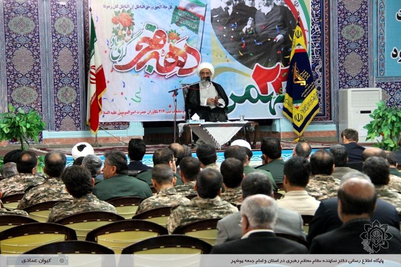 مراسم گرامیداشت دهه مبارک فجر در تیپ 214 تکاوران امیرالمومنین (ع) منطقه دوم نیروی دریایی سپاه