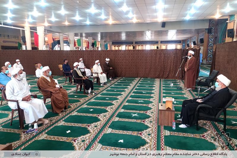 دیدار جمعی از ائمه جمعه و علمای اهل سنت استان بوشهر