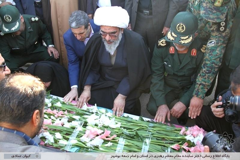 مراسم استقبال از پیکر مطهر شهید حمید انبارکی