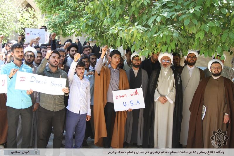 تجمع مردم ، طلاب و دانشجویان بوشهر در محکومیت حمله جنایتکارانه آمریکا، انگلیس و فرانسه به سوریه