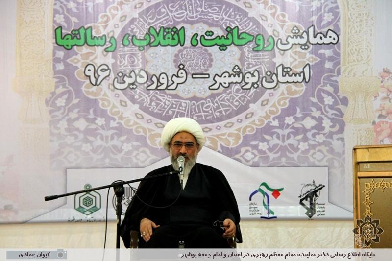 همایش روحانیت، انقلاب و رسالت ها در بوشهر
