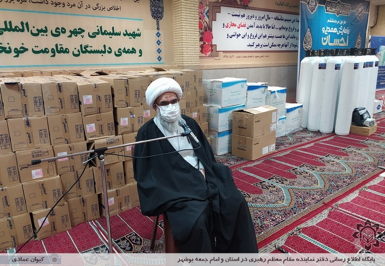 توزیع اقلام دارویی، تجهیزات درمانی و بسته معیشتی در استان بوشهر