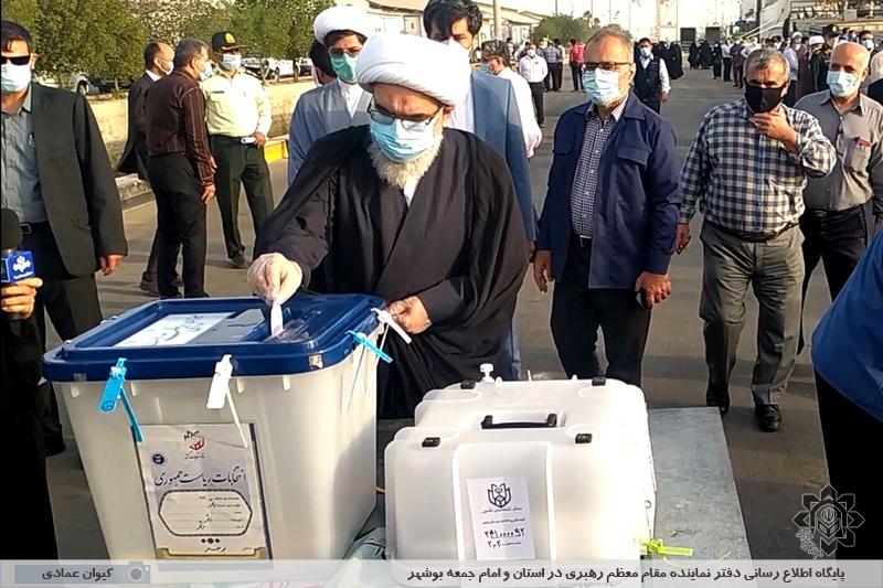 انتخابات ریاست جمهوری و شوراهای اسلامی شهر و روستا ۱۴۰۰