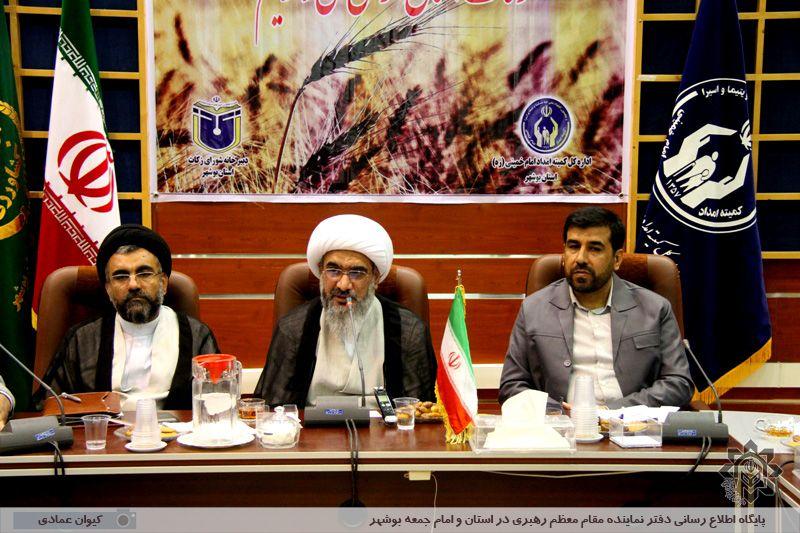 جلسه شورای زکات استان بوشهر
