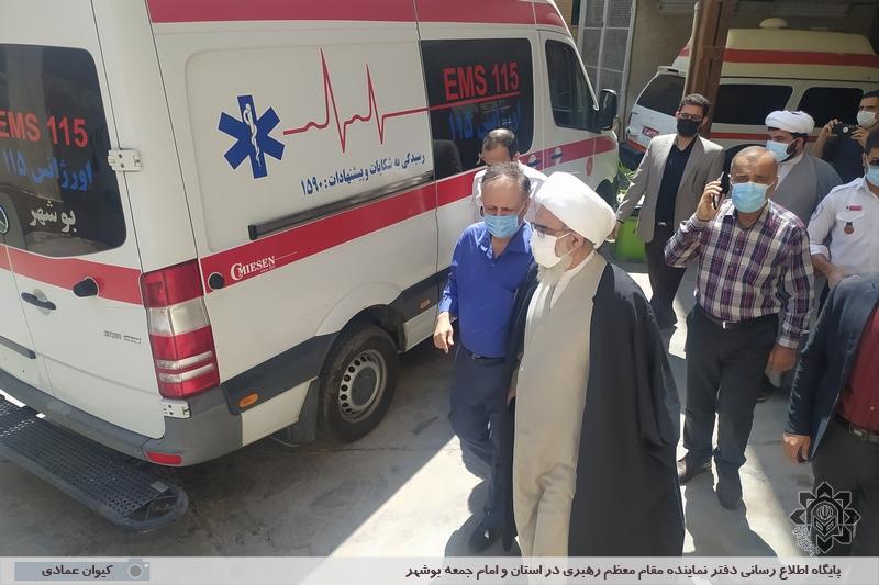 بازدید آیت الله صفایی بوشهری از اورژانس بوشهر