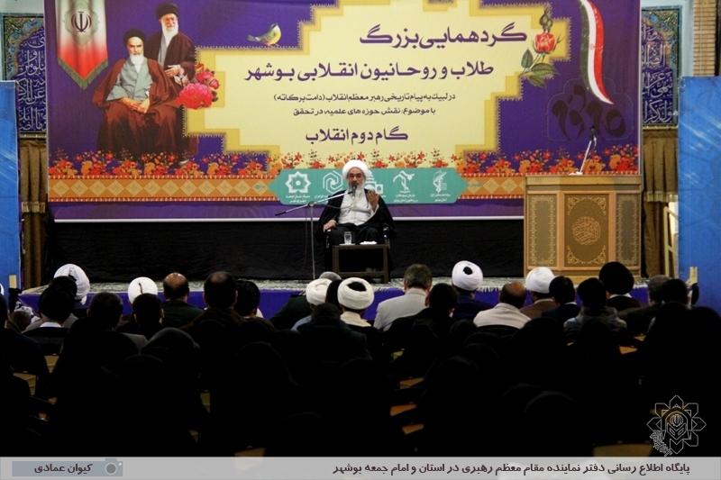 گردهمایی طلاب و روحانیون استان بوشهر با هدف تبیین نقش حوزه های علمیه در تحقق گام دوم انقلاب
