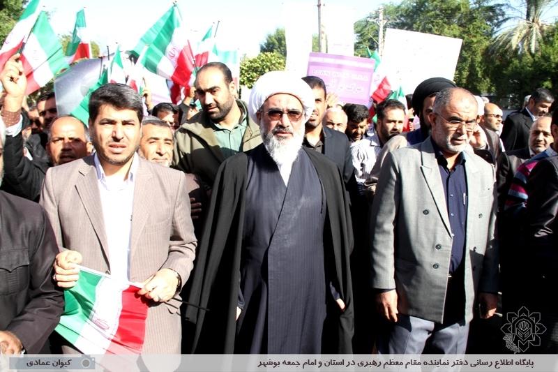 راهپیمایی میثاق با ولایت در بوشهر