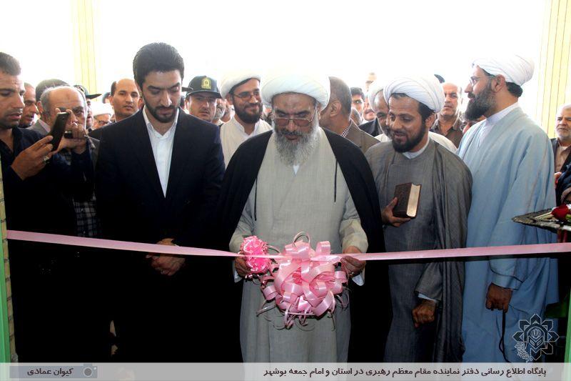 افتتاح ساختمان حوزه علمیه خواهران ریحانة النبی (س) شهر اهرم
