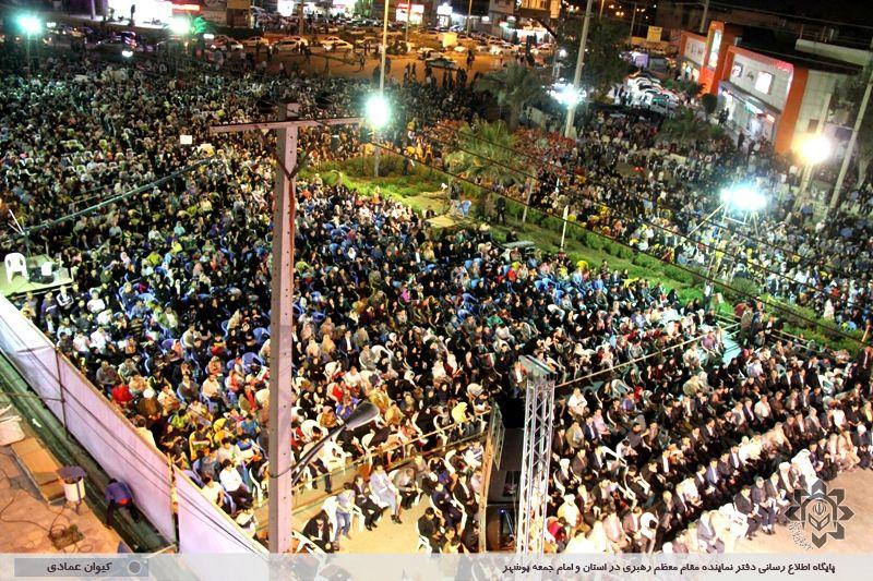سومین کنگره بوشهر دو قرن مقاومت در برابر استعمار