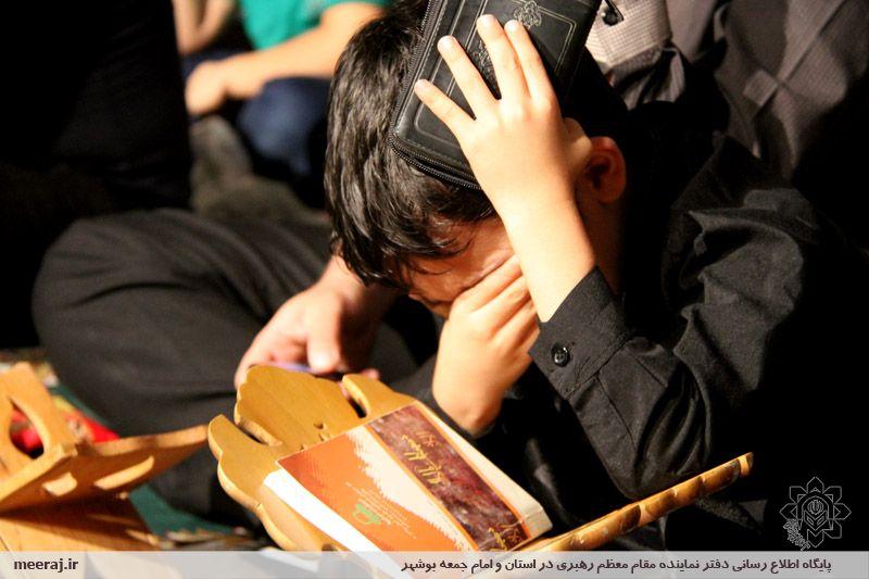 مراسم احیاء شب 19 ماه مبارک رمضان در مصلی بوشهر