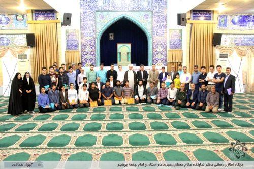 نشست صمیمی دانش آموزان نخبه شهرستان بوشهر با نماینده ولی فقیه در استان بوشهر